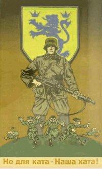 Змей Горыныч, 24 ноября 1981, Москва, id93945486