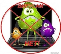 Как защитить компьютер от вирусов?