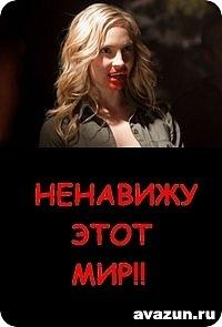 *caroline Forbs*, 22 января 1996, Запорожье, id100446420