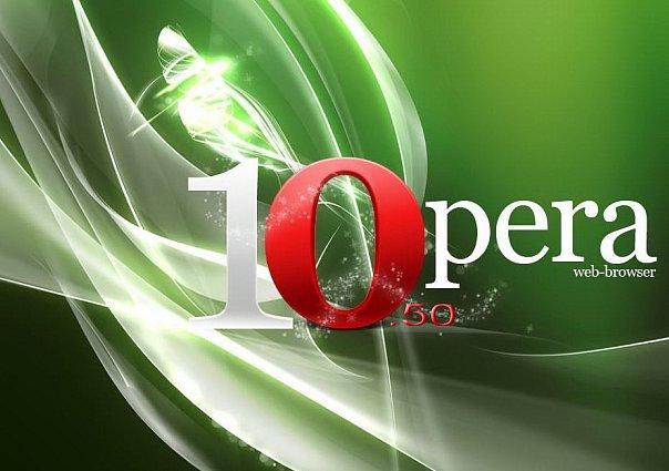 Opera 10.50 бета