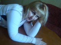 Елена Счастливая, 15 марта 1991, Мурманск, id74195547
