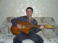 Владимир Герасёв, 18 июля , Оренбург, id74334921
