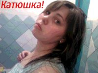 Катя Черевко, 23 ноября 1996, Чернигов, id78513737