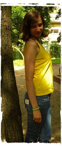 Иришка Савина