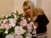Ирма Ковальчук, 5 февраля , Одесса, id64895937
