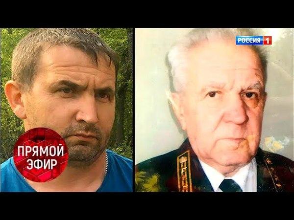 Объявил себя сыном и выкопал гроб с телом отца. Андрей Малахов. Прямой эфир от 11.05.18