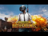 Стрим по игре PlayerUnknown's Battlegrounds (PUBG)
