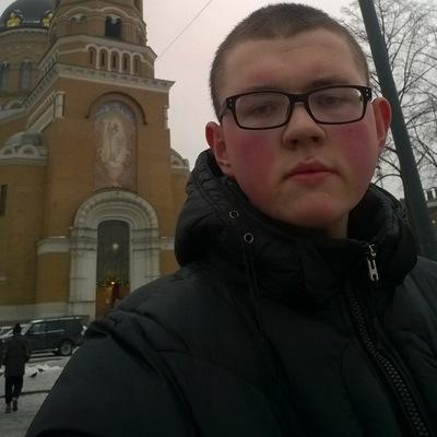 Никита Пудов