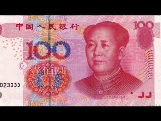 Lan Zi - Yi Bai Kuai Dou Bu Gei Wo