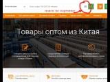 AsiaOptom - поиск по картинке