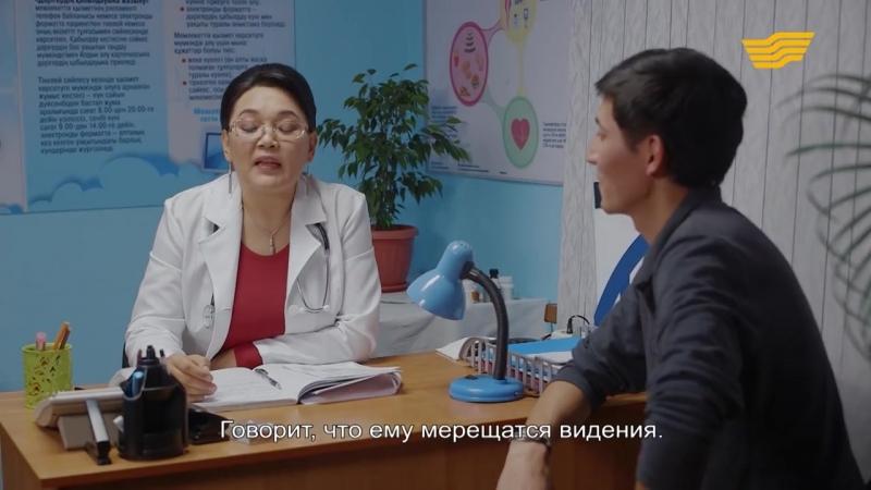 «Пәленшеевтер 2» 28-бөлім_001_001.mp4