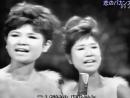 Сёстры Дза Пинац РЕТРО - Каникулы любви ЯПОНИЯ - муз. Ясусито Миягава,1963 г. на японском языке