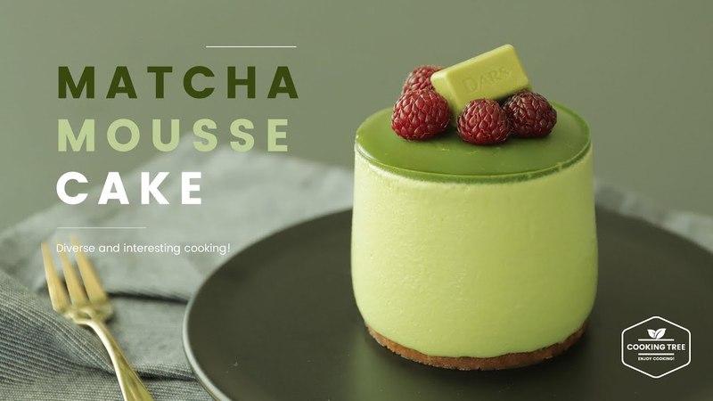 라즈베리 잼이 숨어있는~ 녹차 무스케이크 만들기 : Green tea (Matcha) mousse cake Recipe - Cooking tree 쿠킹트리*