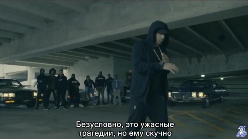 Eminem задиссил Дональда Трампа (RUS)