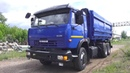 2008 KAMAZ 45393 Start Up Engine and In Depth Tour