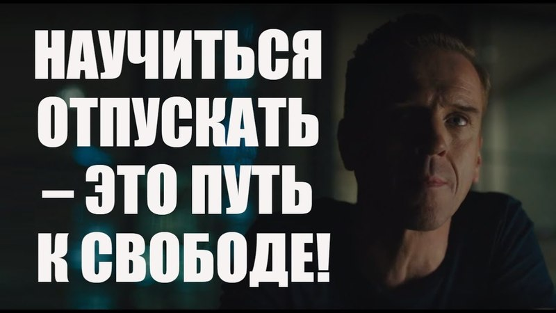 Сериал МИЛЛИАРДЫ 3 Сезон ❗💲❗ Иной тип свободы. Бобби Аксельрод и Венди Роадс