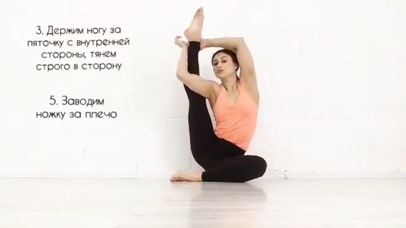 Обучающее видео от Ксении Косоуровой в Feelings Pole Studio