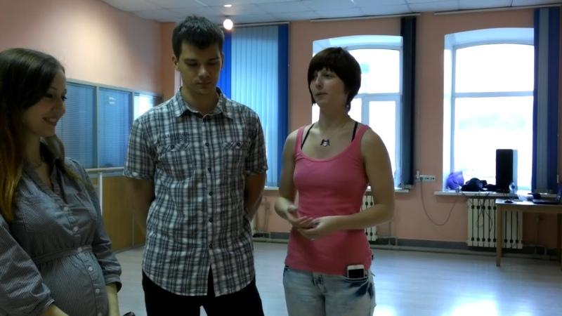 Отзыв от Григория и Валерии о постановке свадебного танца. Валерия в восторге от первого урока