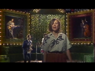 Анна Салмина и группа ''Браво'' - Король ''Оранжевое лето'' (1986)