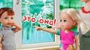СЕСТРИЧКИ ЯБЕДЫ! Мультфильм с куклами Барби, школа