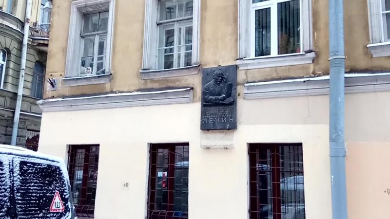 Saint Petersburg of Dostoyevsky, Gogol and Lenin. Петербург Достоевского, Гоголя и Ленина.