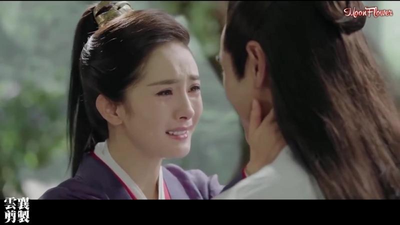[MoonFlower] 徐佳瑩 Lala Hsu - 一愛難求 (OST Legend of Fuyao 扶搖 )