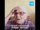 Эта бабуля путешествует больше, чем ты. Ей 91 год