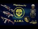 Warface Задания KIWI, Присоединяйтесь.