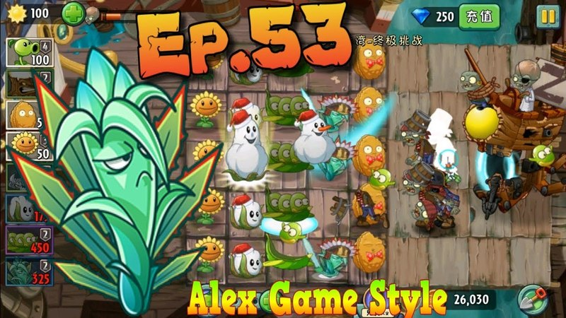 Plants vs. Zombies 2 (Chinese version) || ZomBoss Zombot Plank Walker || Pirate Seas Day 25 (Ep.53)