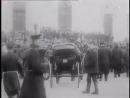 Отъезд Л.Н. Толстого из дома в Хамовниках на Курский вокзал. 1909 г