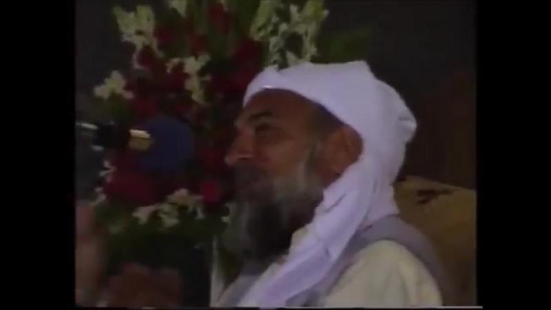 Namaz ki Aqsaam by Hazart Sayedina Riaz Ahmad Gohar Shahi M A