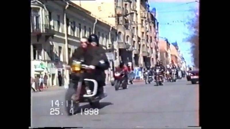 1998 Открытие сезона Питер
