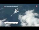 СУ-57 истребитель ВКС РФ за одну минуту