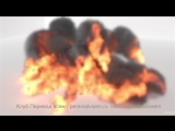 Симуляция дыма и огня в Blender 3D