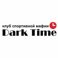 Логотип Dark Time / Игра Мафия в Барнауле