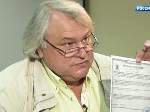 Сертификат на совесть Вести 24