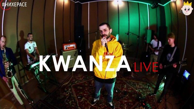 Коля Маню The Stereodrop - BAADMANTOWN [Live] | НИХЕРАСЕ