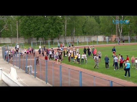 Легкоатлетическая спартакиада для школьников прошла в Луховицах.