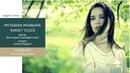 Желанная женщина пахнет росой Автор Виктория Семибратская читает Алёна Радуга