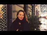 Ах Астахова - Мне хочется в грядущий Новый Год