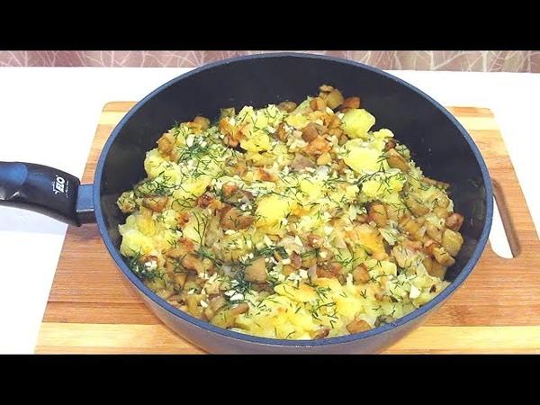 Хитрая картошка вкусно быстро сытно