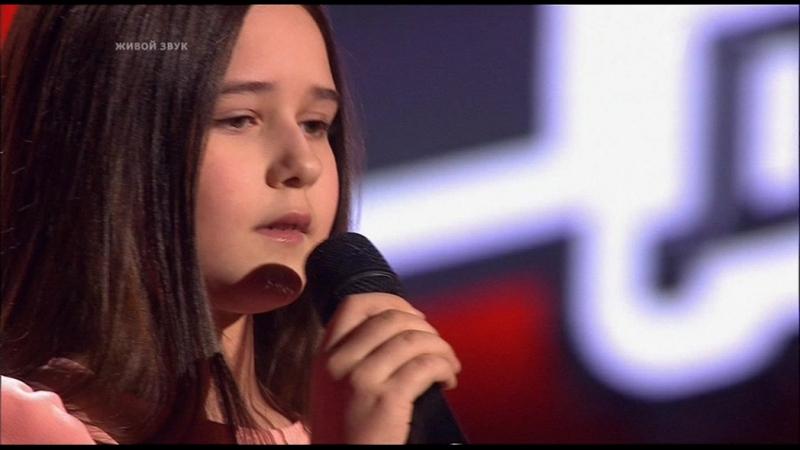 Алиса Хилько 10 лет, г. Москва/Голос Дети! 5-й сезон, 1-й выпуск 0202.2018