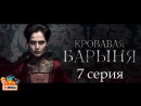 VKинозал Фильмы и сериалы