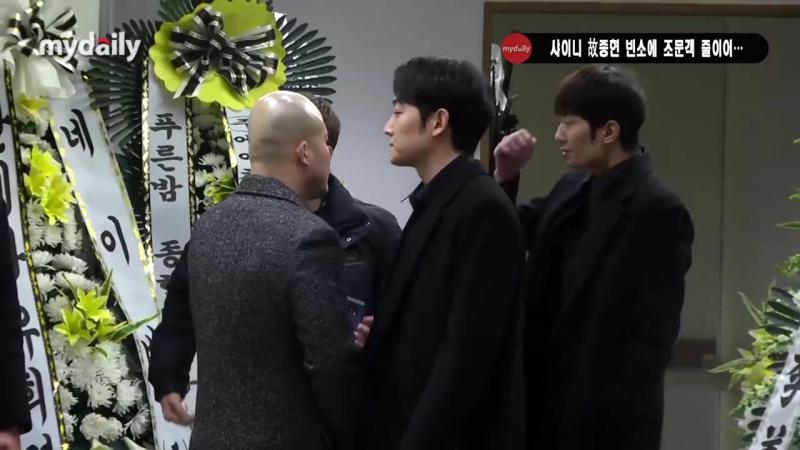 슈퍼주니어 희철·은혁 ·신동, 샤이니 故 종현(shinee jonghyun) 빈소 찾아 애도 [MD동영상]