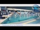 Сборная команда плавательного клуба AquaStars