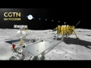 """Китайский спутник-ретранслятор """"Цюэцяо"""" вышел в точку Лагранжа L2 на обратной стороне Луны"""