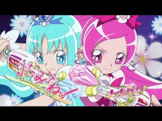 HeartCatch PreCure 17 серия (RAW)