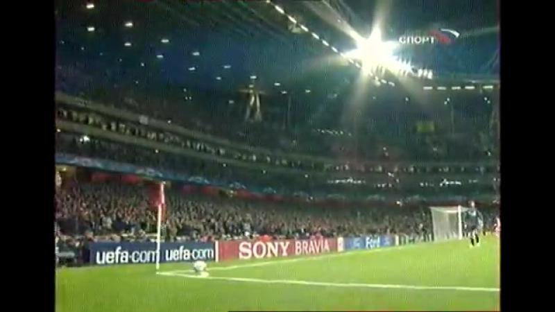Лига Чемпионов 2006 07 Арсенал Англия ЦСКА Москва 0 0 0 0