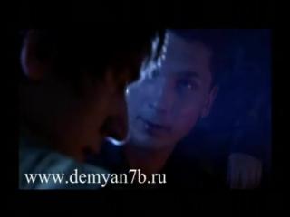 Тень Бойца (фильм)