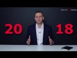 Lil Navalny - Выборы (Lil Pump - Gucci Gang parody)
